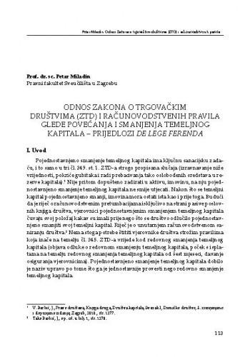 Odnos Zakona o trgovačkim društvima (ZTD) i računovodstvenih pravila glede povećanja i smanjenja temeljnog kapitala – prijedlozi de lege ferenda / Petar Miladin