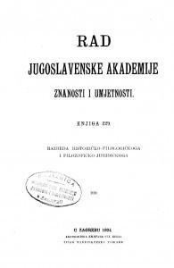 Knj. 100(1924)=knj. 229