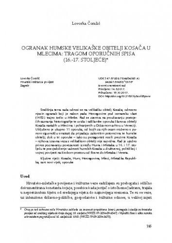 Ogranak humske velikaške obitelji Kosača u Mlecima: tragom oporučnih spisa (16.-17 stoljeće)