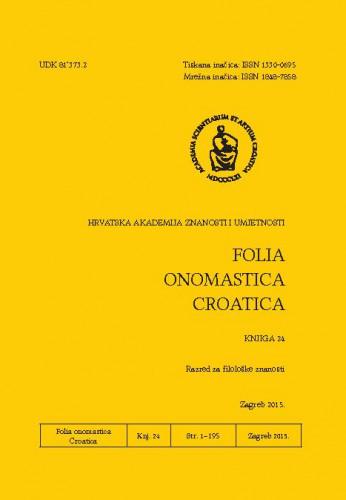 Knj. 24 (2015) / glavna i odgovorna urednica Anđela Frančić