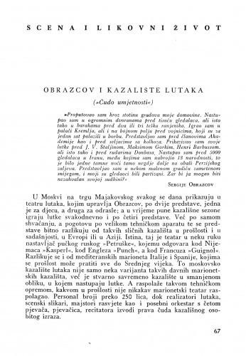 Obrazcov i kazalište lutaka / Lj. B.