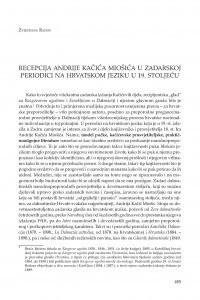 Recepcija Andrije Kačića Miošića u zadarskoj periodici na hrvatskom jeziku u 19. stoljeću / Zvjezdana Rados