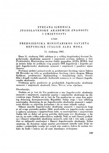 Svečana sjednica Jugoslavenske akademije znanosti i umjetnosti u čast predsjednika Ministarskog savjeta Republike Italije Alda Mora 11. studenog 1965.