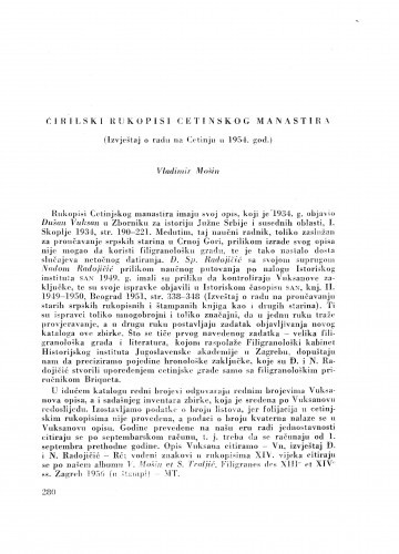 Ćirilski rukopisi Cetinjskog manastira : (Izvještaj o radu na Cetinju u 1954. god.) / V. Mošin