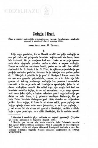Zoologija i Hrvati / S. Brusina