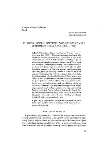 Europski uzori i portugalsko-hrvatske veze u retorici Jurja Reša (1705.-1767.) / Hrvojka Mihanović-Salopek