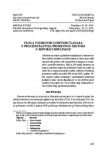 Uloga vodikovih gorivnih članaka u procjeni razvoja prometnog sektora u Republici Hrvatskoj / Ankica Kovač