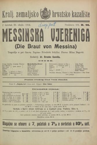 Messinska vjerenica Tragedija u pet činova  =  Die Braut von Messina