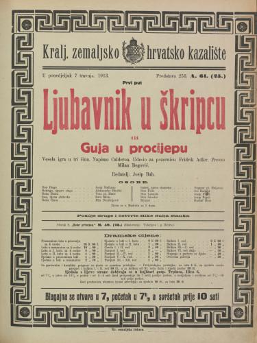 Ljubavnik u škripcu ili Guja u procijepu Vesela igra u tri čina