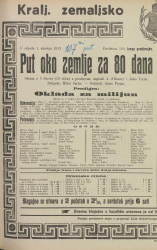 Put oko zemlje za 80 dana Gluma u pet činova (14 slika) s predigrom  =  Oklada za milijun