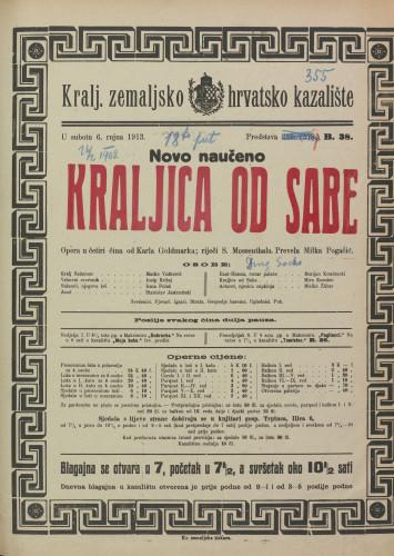 Kraljica od Sabe : Opera u četiri čina