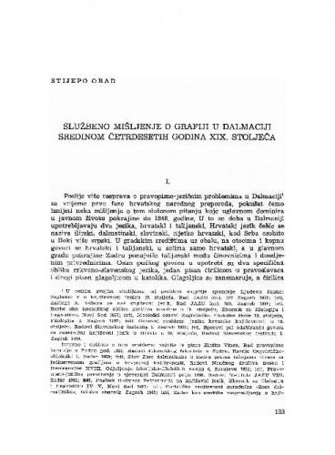 Službeno mišljenje o grafiji u Dalmaciji sredinom četrdesetih godina XIX. stoljeća / Stijepo Obad