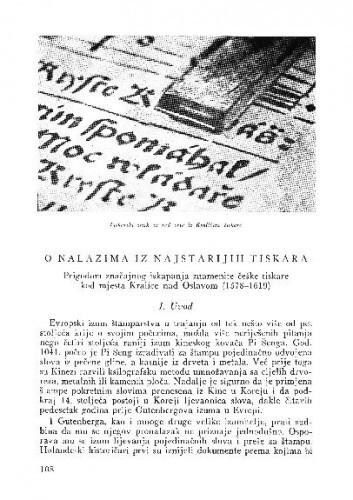 O nalazima iz najstarijih tiskara / Mladen Bošnjak