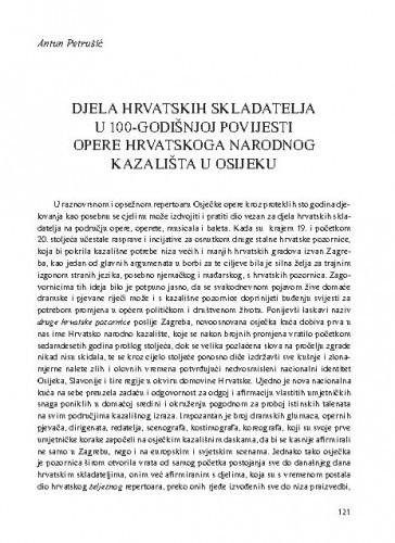 Djela hrvatskih skladatelja u 100-godišnjoj povijesti Opere Hrvatskoga narodnog kazališta u Osijeku / Antun Petrušić