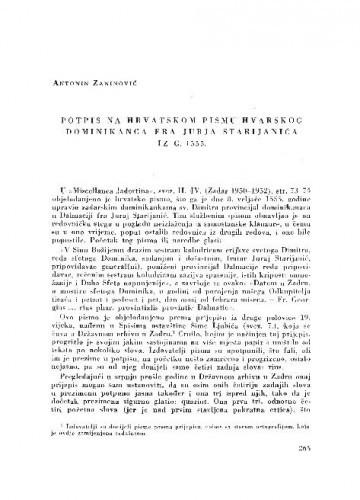 Potpis na hrvatskom pismu hvarskog dominikanca fra Jurja Starijanića iz g. 1555. / Antonin Zaninović