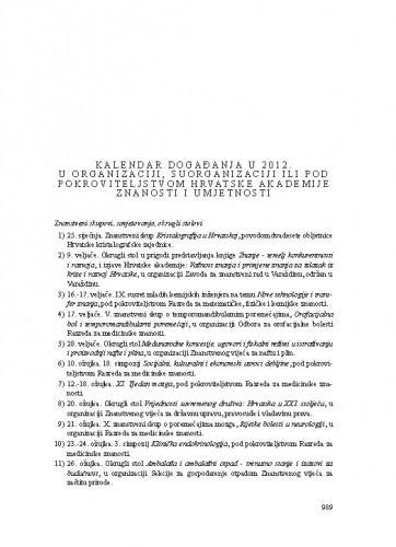 Kalendar događanja u 2012. u organizaciji, suorganizaciji ili pod pokroviteljstvom Hrvatske akademije znanosti i umjetnosti