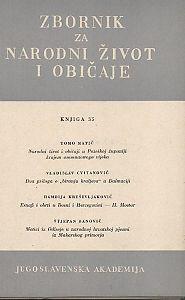 Knj. 35. (1951) / [uredili Dragutin Boranić, Milovan Gavazzi]