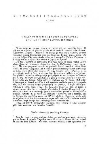 Slavonski i Bosanski Brod / I. Rubić