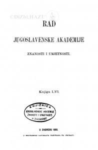 Knj. 56(1881)=knj. 56