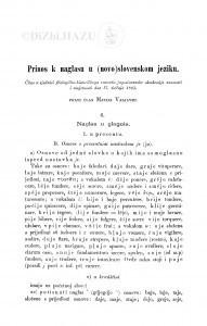 Prinos k naglasu u (novo)slovenskom jeziku : [nastavak] / M. Valjavec