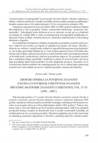 Zbornik Odsjeka za povijesne i društvene znanosti Hrvatske akademije znanosti i umjetnosti, vol. 17-25 (1999.-2007.) / Zoran Ladić, Tihana Luetić