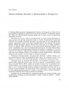 Spomen-obilježje Hrvatske u Spomen-parku u Kragujevcu / Josip Seissel