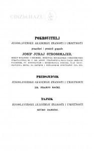Članovi Jugoslavenske akademije znanosti i umjetnosti
