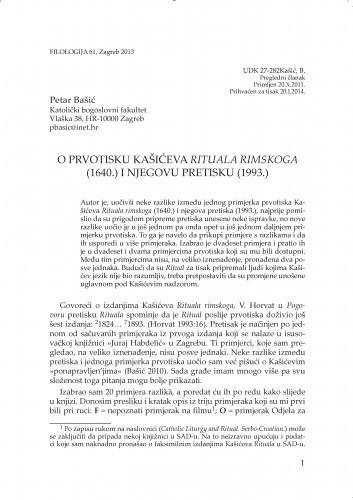 O prvotisku Kašićeva Rituala rimskoga (1640.) i njegovu pretisku (1993.) / Petar Bašić