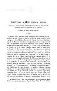 Ispitivanje o klimi planete Marsa / M. Milanković