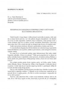 Regionalna saradnja Europske unije i očuvanje kulturnog bogatstva / Vojin Dimitrijević