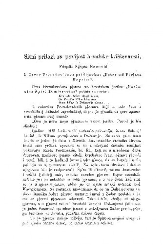 Sitni prilozi za povijest hrvatske kńiževnosti / Stipan Banović