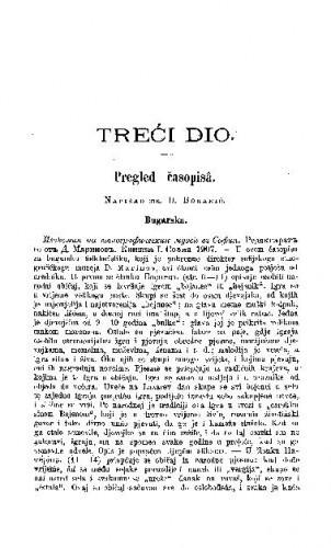Pregled časopisâ / D. Boranić