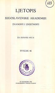 Za godinu 1932/33. Sv. 46