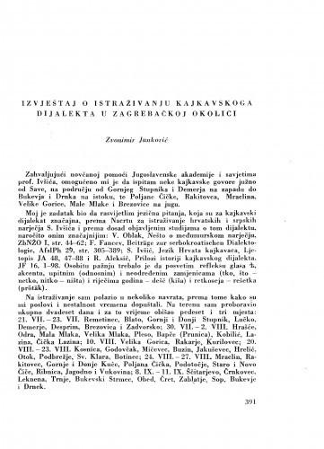 Izvještaj o istraživanju kajkavskog dijalekta u zagrebačkoj okolici / Z. Junković
