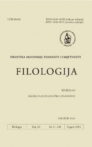 Knj. 60(2013) : Knj. 60(2013) / glavni i odgovorni urednik August Kovačec