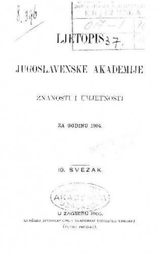 Za godinu 1904. Sv. 19