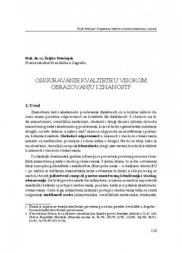 Osiguravanje kvalitete u visokom obrazovanju i znanosti : [uvodno izlaganje] / Željko Potočnjak