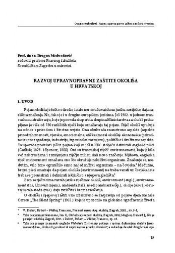 Razvoj upravnopravne zaštite okoliša u Hrvatskoj : [uvodno izlaganje] / Dragan Medvedović