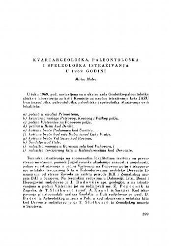 Kvartargeološka, paleontološka i speleološka istraživanja u 1969. godini / M. Malez