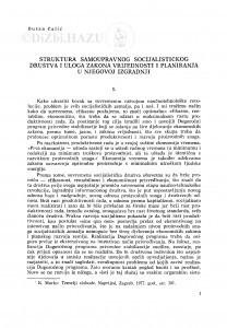 Struktura samoupravnog socijalističkog društva i uloga zakona vrijednosti i planiranja u njegovoj izgradnji / Dušan Čalić