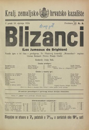 Blizanci Vesela igra u tri čina s conferencom i prologom  =  Les Jumeaux de Brighton