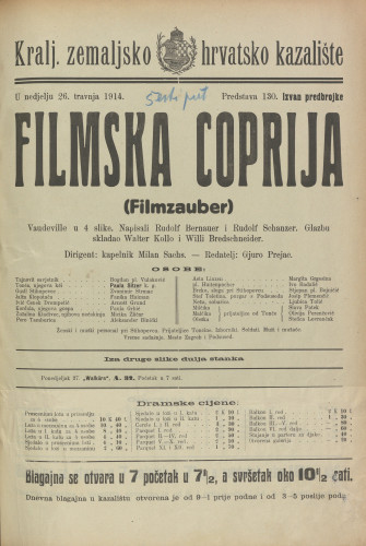 Filmska coprija Vaudeville u 4 slike  =  Filmzauber
