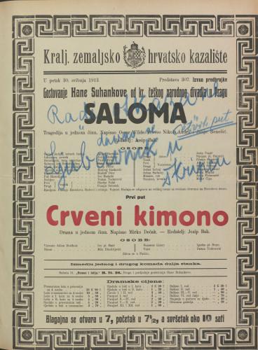 Saloma = Crveni kimono Tragedija u jednom činu = Drama u jednom činu