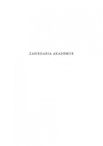 Zasjedanja Akademije