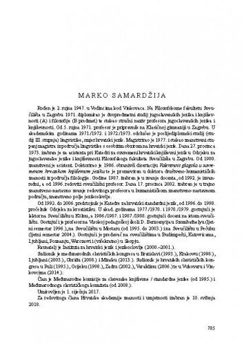 Marko Samardžija