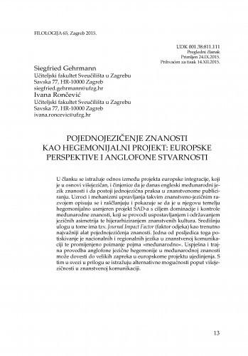 Pojednojezičenje znanosti kao hegemonijalni projekt: europske perspektive i anglofone stvarnosti / Siegfried Gehrmann, Ivana Rončević