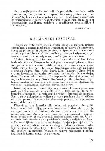 Burmanski festival / Z. Šulentić