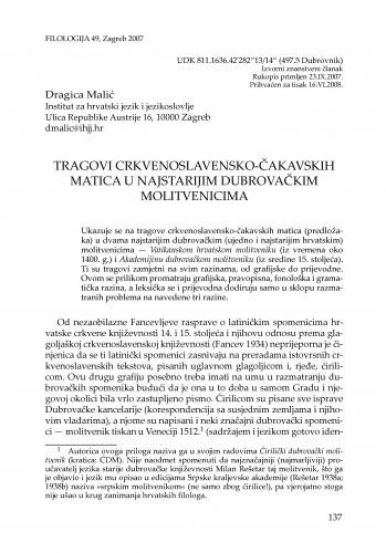 Tragovi crkvenoslavensko-čakavskih matica u najstarijim dubrovačkim molitvenicima / Dragica Malić