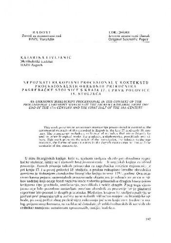 Nepoznati rukopisni procesional u kontekstu procesionalnih obrednih priručnika zagrebačke stolnice s kraja 17. i prve polovice 18. stoljeća / Katarina Livljanić