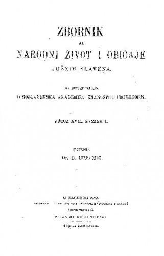 Knj. 17. (1912) / urednik D. Boranić
